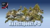 Инвестпроект РФ